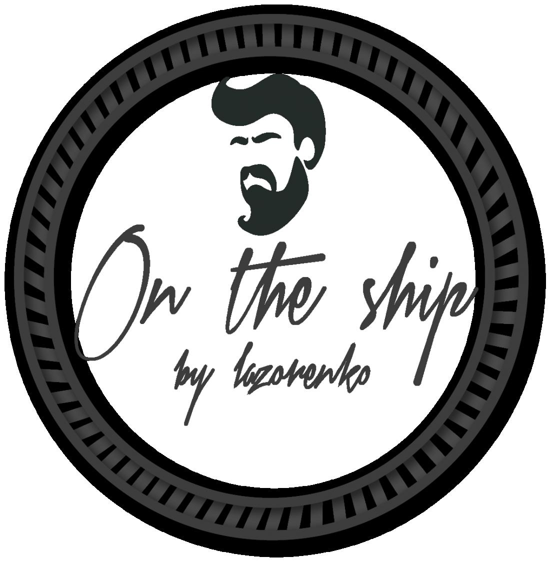 """Стрижка, бритьё, тонирование бороды/седины, укладка от 5 руб. в барбершопе """"On The Ship"""""""