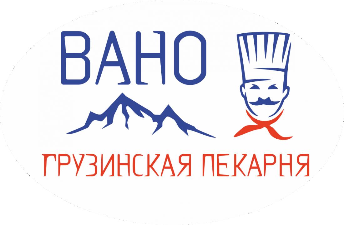 """Хачапури, пирожки от 1,50 руб/шт, сеты от 4,90 руб. в грузинской пекарне """"Вано"""""""