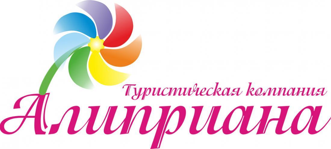 """Тур """"Неделька во Львове"""" от 332 руб/6 дней с туристической компанией """"Алиприана"""""""