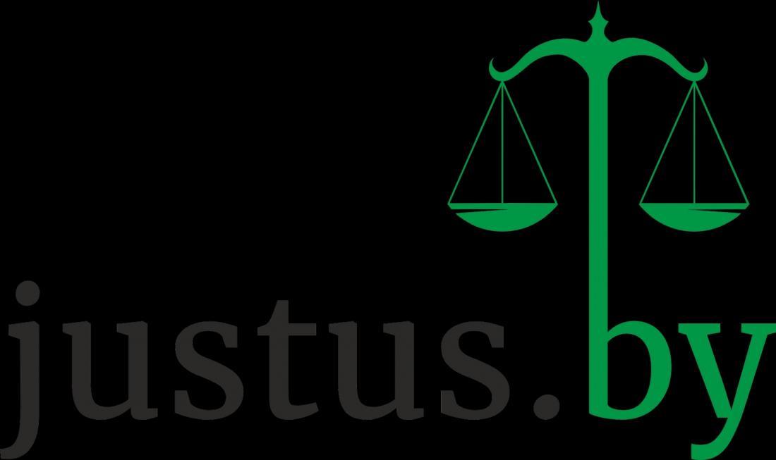 """Юридические услуги с гарантией качества с 30% скидкой от компании """"Джастас"""""""