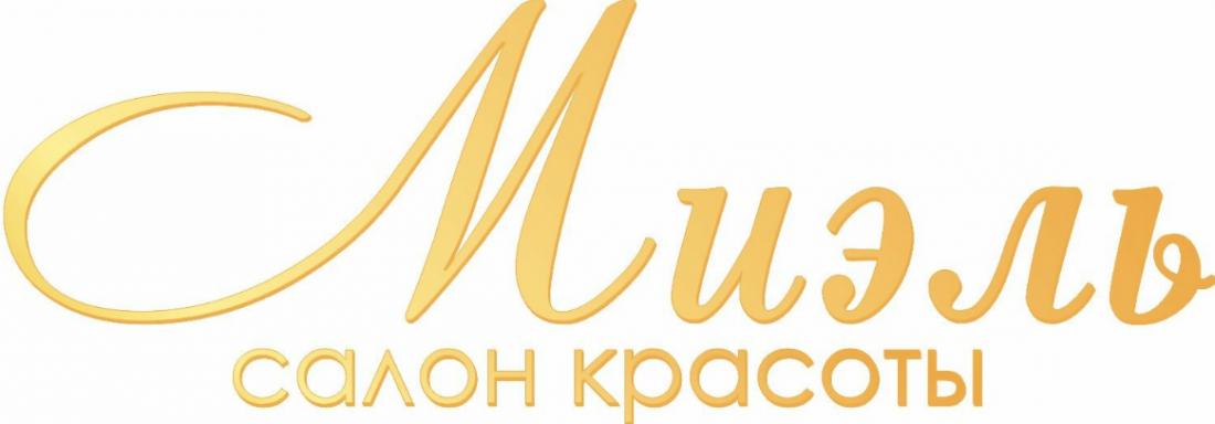 """Маникюр/педикюр + долговременное покрытие от 26 руб. в салоне красоты """"Миэль"""""""