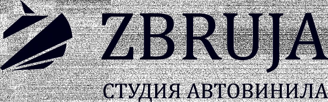 """Защита внутренних порогов, антигравийная защита оптики от 35 руб. в студии автовинила """"Zbruja"""""""
