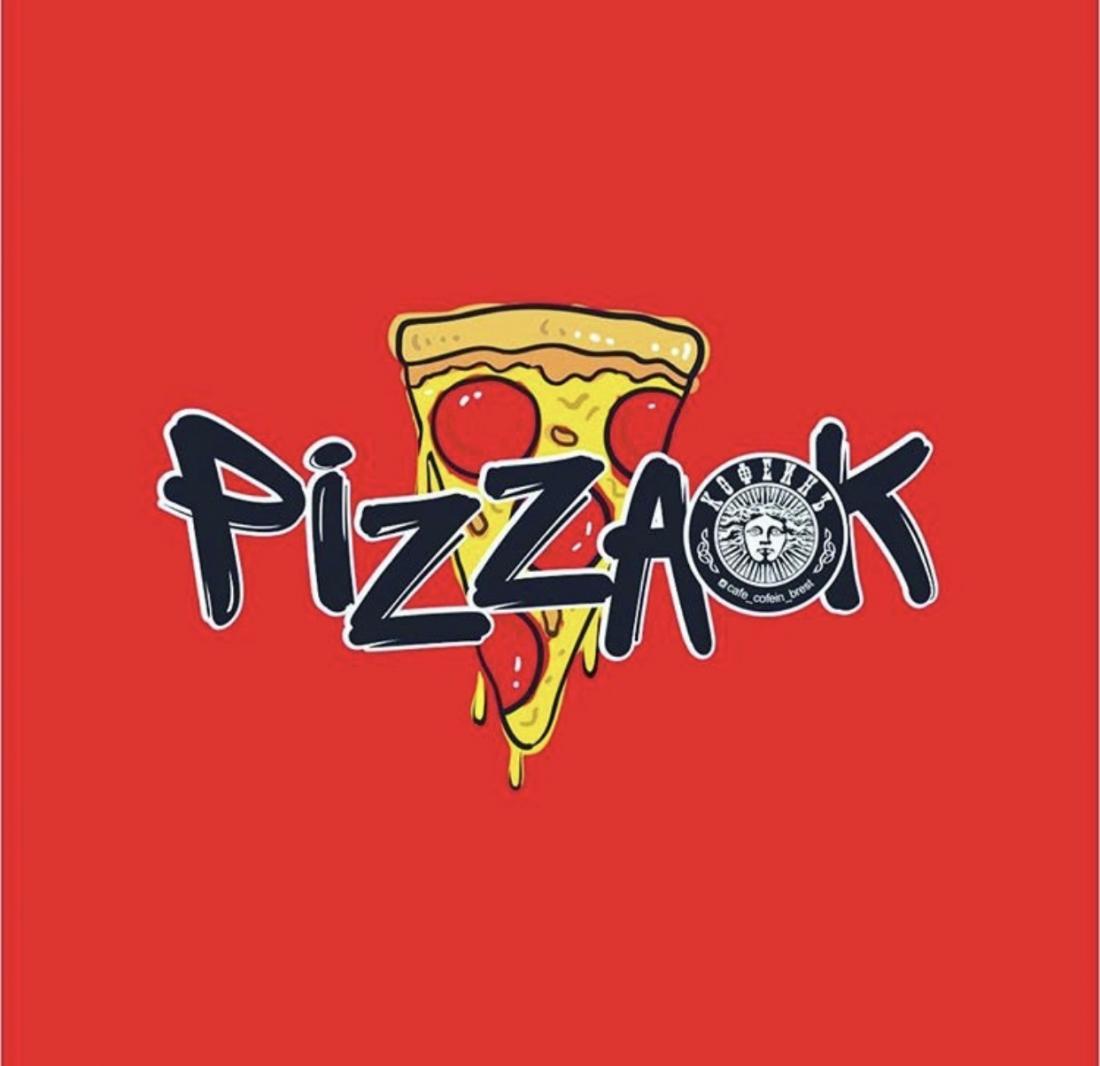 """Пицца от 6,50 руб/до 1090 г в пиццерии """"PizzaOK"""" в Бресте"""