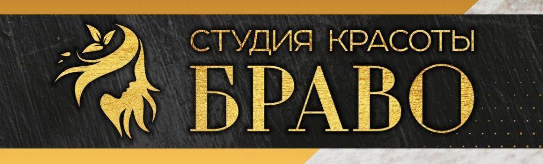 """Наращивание ресниц от 27 руб. в салоне красоты """"Браво"""" в Могилеве"""