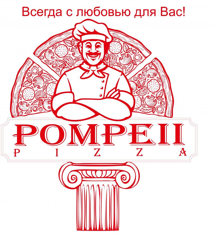 """Пиццы от 3 руб. в кафе """"Pompeii"""" в Бресте"""