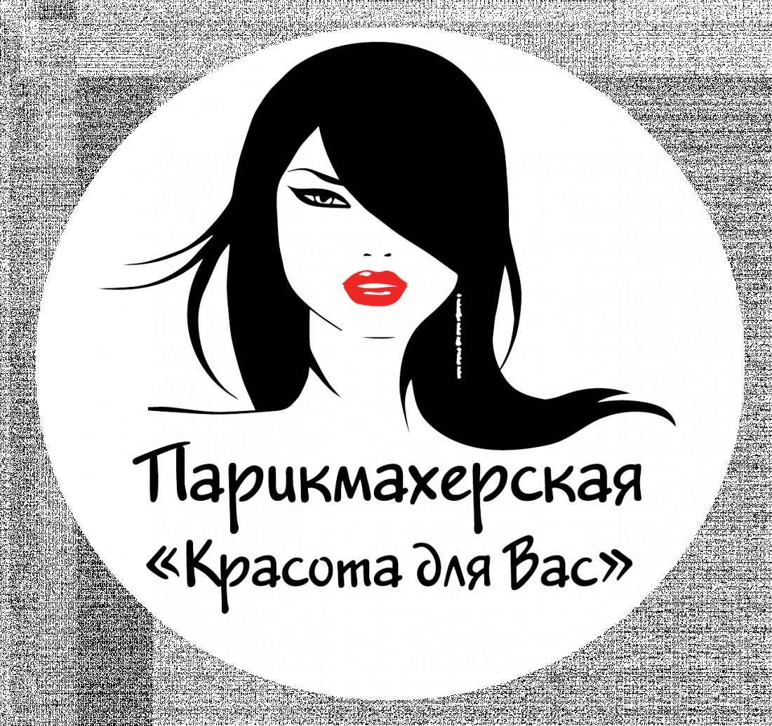 """Чиcтка лица, всесезонный пилинг, массаж лица Anti-Age с мануальной техникой омоложения от 30 руб. в парикмахерской """"Красота для Вас"""""""