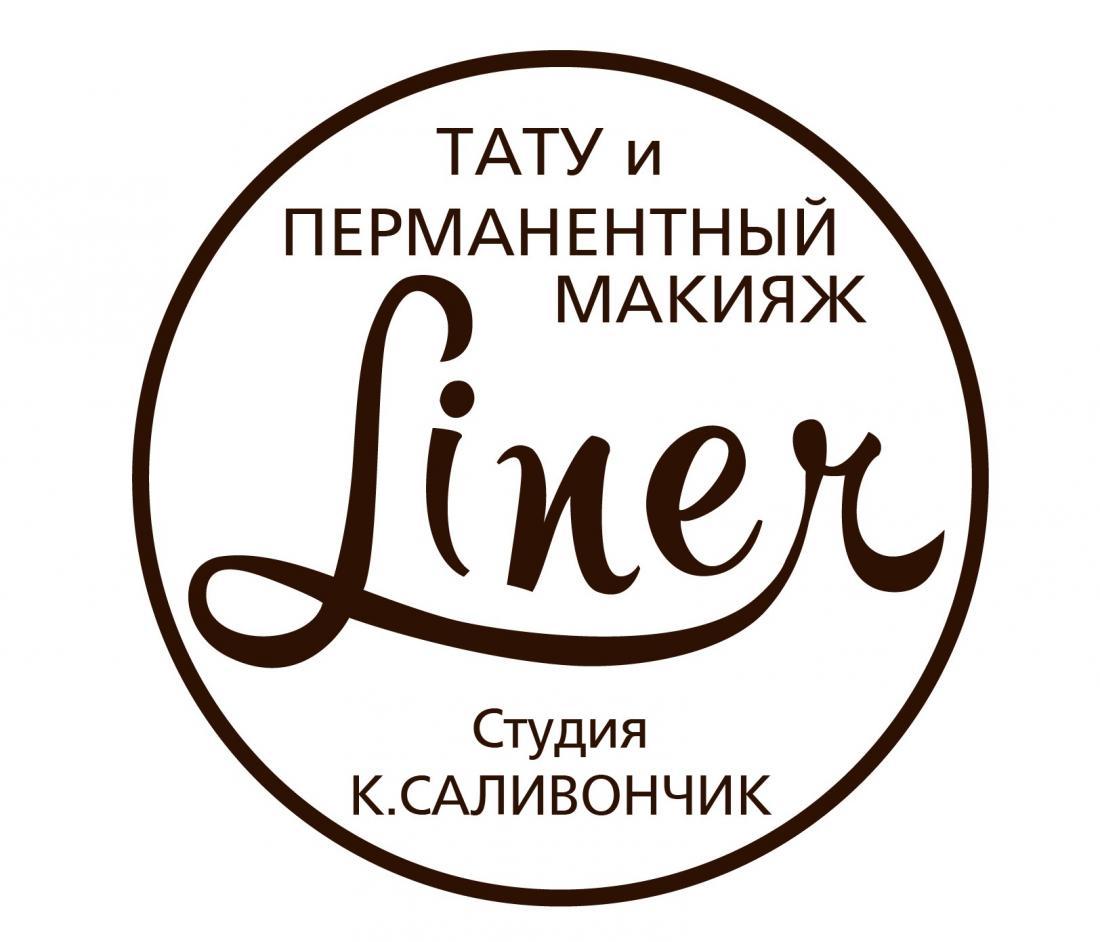 """Перманентный макияж губ, век, бровей, межресничного пространства, тату от 60 руб. в студии красоты """"Liner"""""""