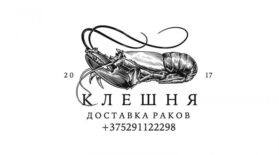"""Живые и вареные раки от 28 руб/1 кг от службы доставки """"Клешня"""" в Могилеве"""