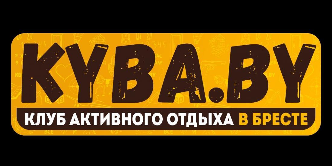 """Страшный квест-перформанс """"Профилакторий"""" от 35 руб. в Бресте"""
