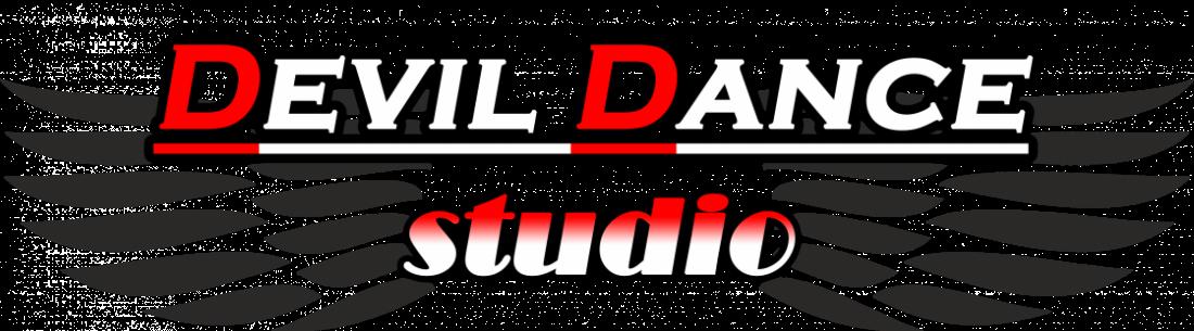 """Танцы для детей и взрослых за 6 руб/занятие, абонемент за 22,50 руб. в школе """"Devil Dance Studio"""""""