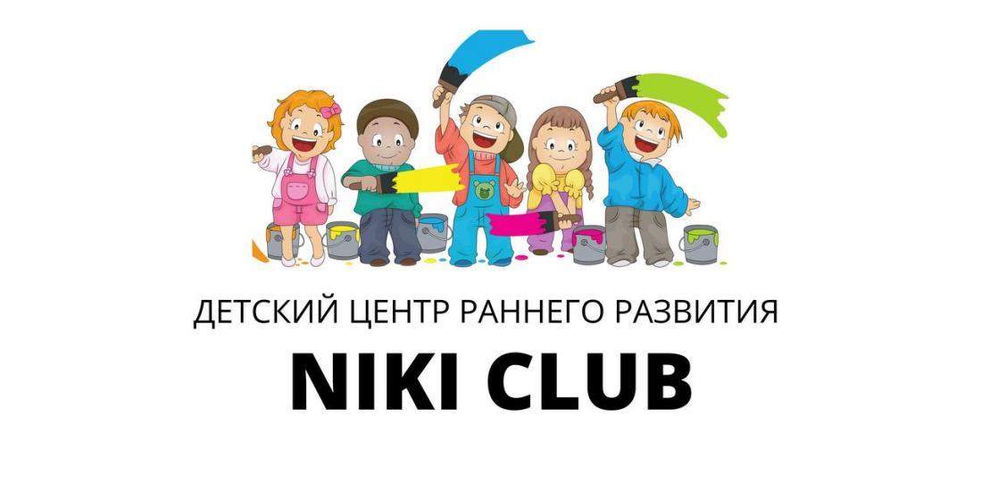"""Разовое посещение за 4 руб, абонементы на развивающие занятия от 22 руб. в детском центре """"NIKI CLUB"""" в Гомеле"""