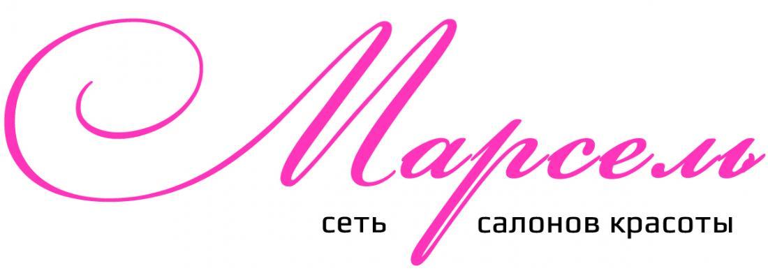 """Бьюти-бокс с драгоценной подвеской и подарочным сертификатом за 95 руб. от салонов красоты """"Марсель"""""""