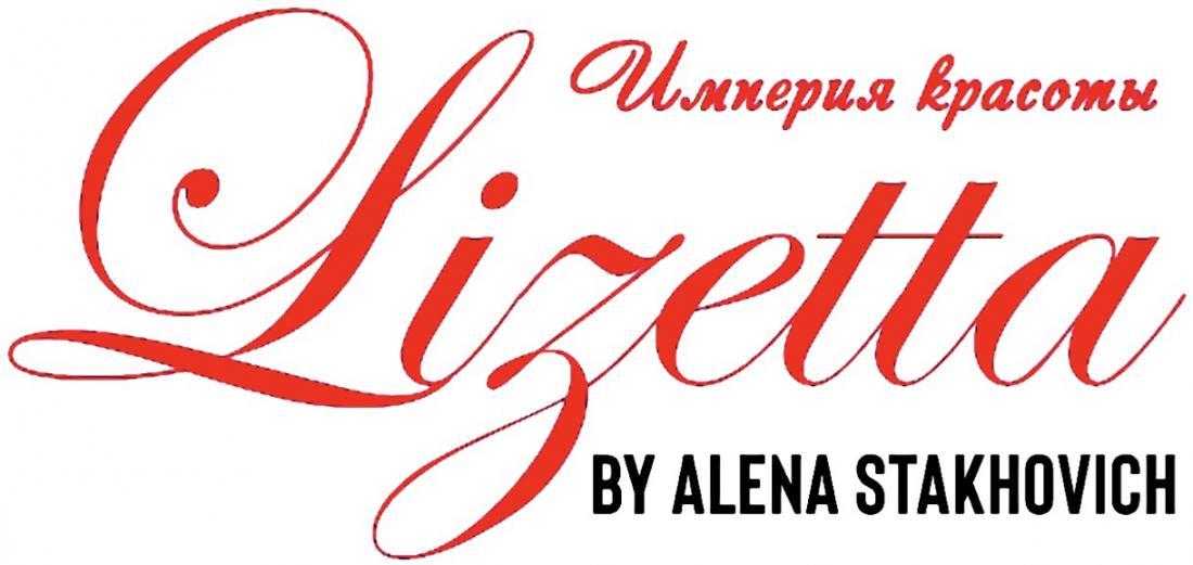 """Спортивный, классический массаж спины, тела, абонементы от 13 руб/сеанс в салоне красоты """"Lizetta"""""""