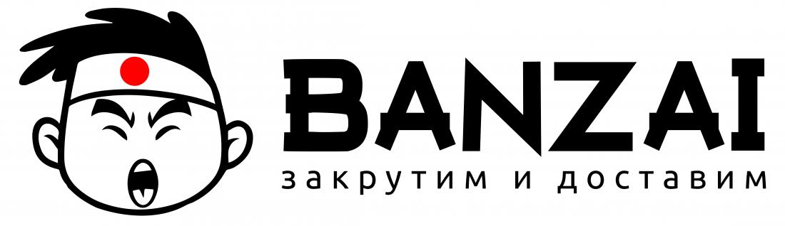 """Суши-сеты от 13,75 руб/до 2194 г, роллы от 3,75 руб. от службы доставки """"Banzai"""""""