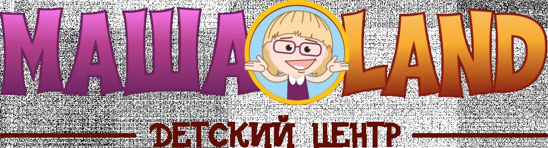 """Посещение детского центра """"МашаLand"""" от 7,50 руб/час"""