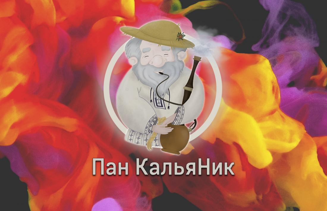 """Кальян """"Премиум"""" (бестабачная смесь) за 18 руб. от """"Пан Кальяник"""" в кафе """"Сочи"""" в Бресте"""
