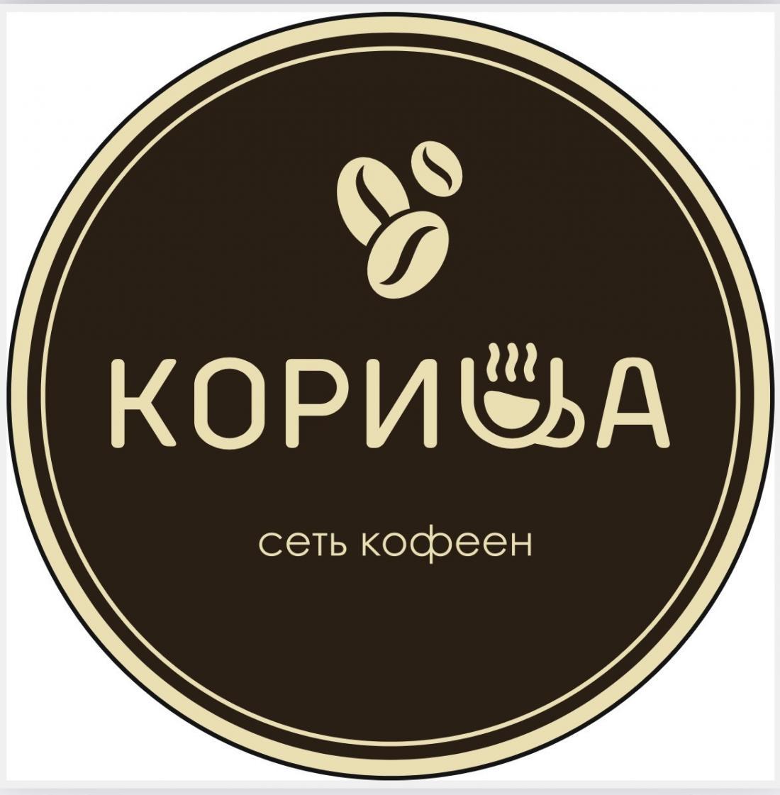 """Мохито/айс латте/капучино + круассан от 3,50 руб. в кофейне """"Корица"""" в Бресте"""