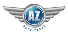 Заказ и подбор авто из РФ, мотоциклов из Европы от 434,50 руб.