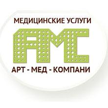 Уникальные техники массажа в Арт-Мед-Компани от 9 руб.!
