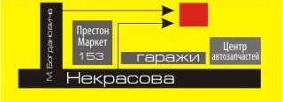 "Бесплатная диагностика подвески от ""М-сервис"" (0 руб)!"