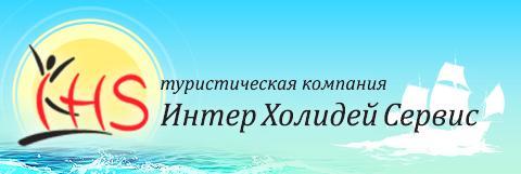 """Тур """"Цветочные выходные"""" всего от 252 руб/6 дней"""