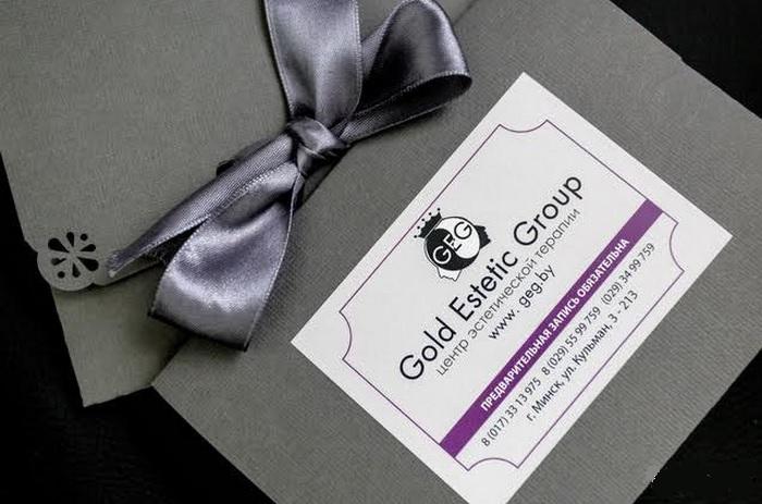 Подарочные сертификаты для женщин и мужчин от центра эстетики