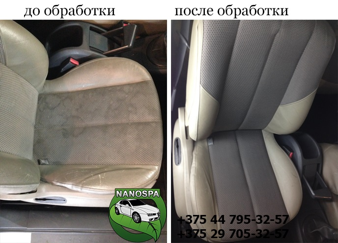 Химчистка салона авто всего от 15 руб.