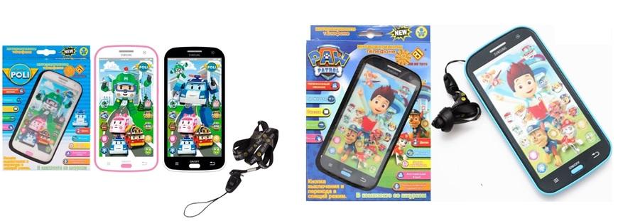 Интерактивный детский 3D телефон за 11 руб.