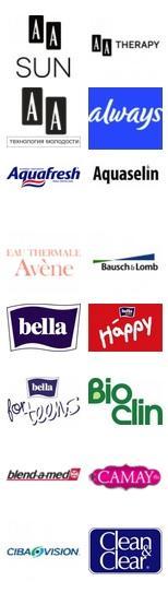 Все торговые марки можно найти здесь!