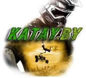 Прокат квадроциклов от 10 до 22 км всего от 23 руб. с Кatay.by