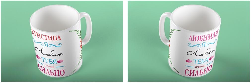 Дизайнерские кружки от 9,50 руб.