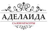 Парикмахерские услуги от стилиста-колориста Инны Дубовик от 2 руб.