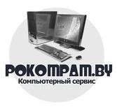 Ремонт компьютеров и ноутбуков, установка Windows, антивируса, бухгалтерского ПО от 8 руб.