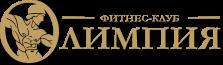 """Два бесплатных занятия (0 руб), абонемент в группах  для девушек за 22,50 руб/8 занятий в ФК """"Олимпия"""""""