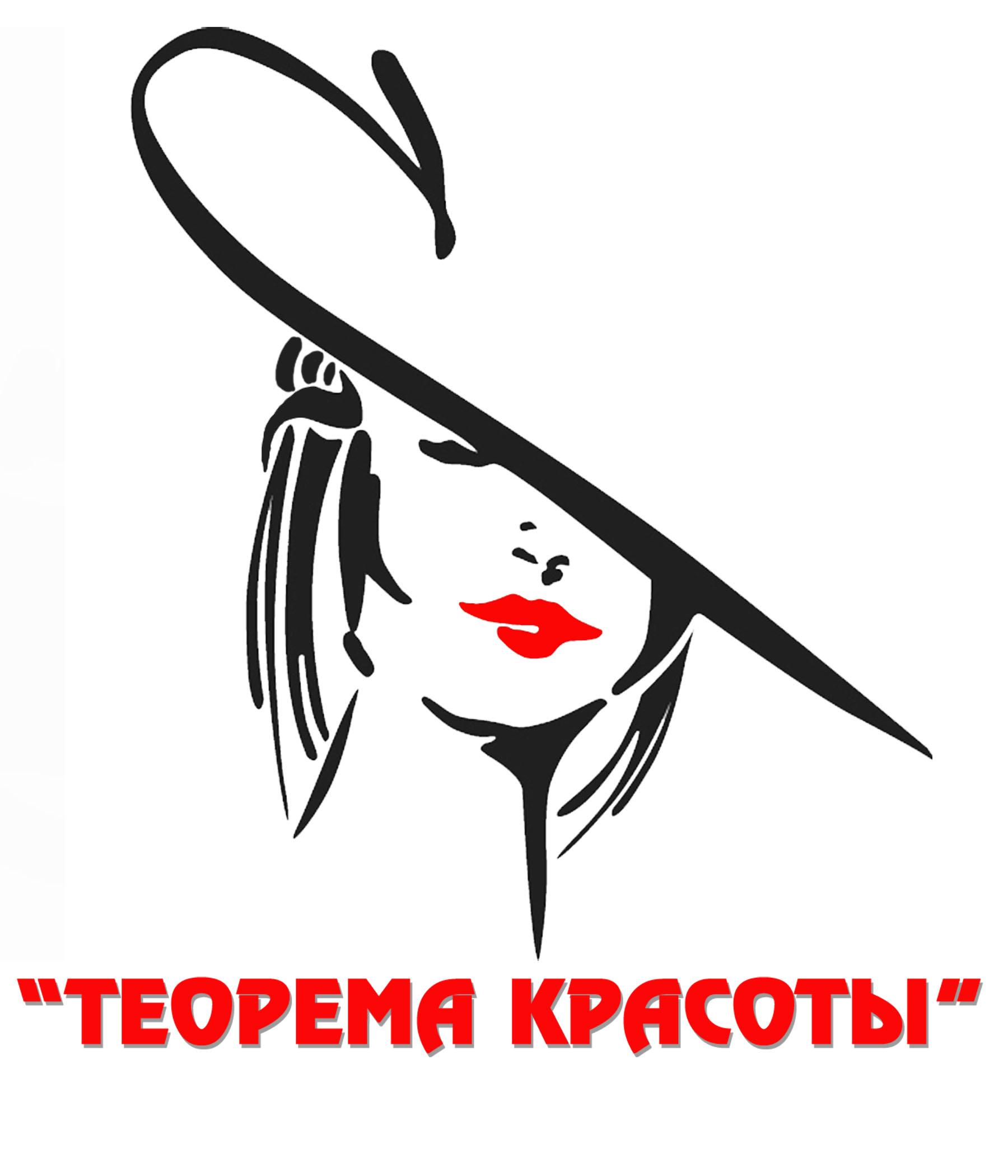 """Различные виды массажа от 10 руб. в косметическом кабинет """"Теорема красоты"""""""