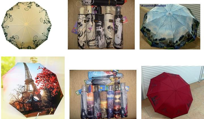 Стильные зонты для взрослых и детей от 8,50 руб.