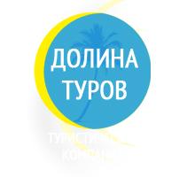 Санкт-Петербург - Северная Пальмира + Петергоф от 250 руб.*/5 дней