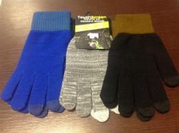 Искусственные сосны и ели, игрушки и гирлянды, теплые перчатки для сенсорного экрана от 7 руб.