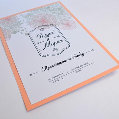 Свадебные пригласительные от 1,99 руб.