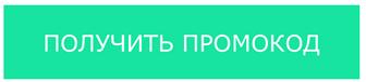 Тестируем квест Жанны Агузаровой
