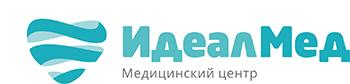 """Скидки до 50% в медицинском центре """"ИдеалМед""""!"""