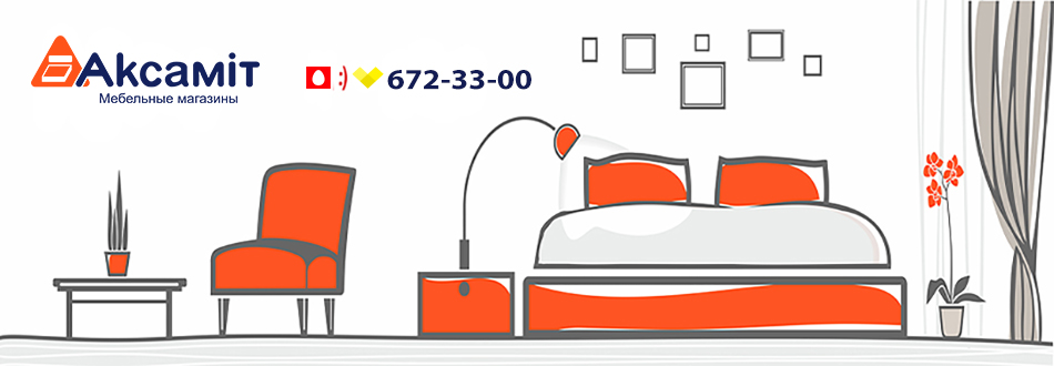 скидки до 50 на корпусную и мягкую мебель в феврале в магазинах