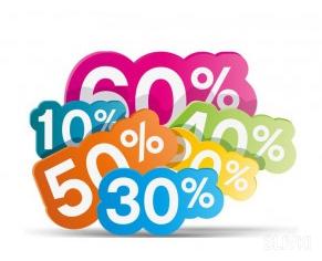 "Паркет со скидкой до 70% от интернет-магазина ""Тимберхаус""!"