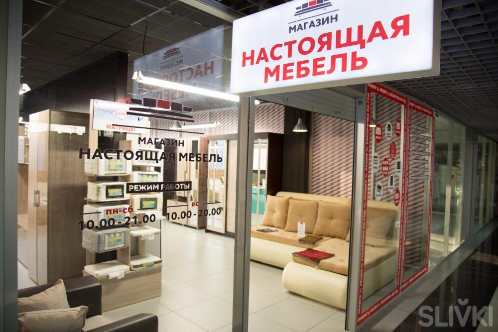 """В магазине """"stenkigorki.by"""" ликвидация склада! Скидки до 70%"""