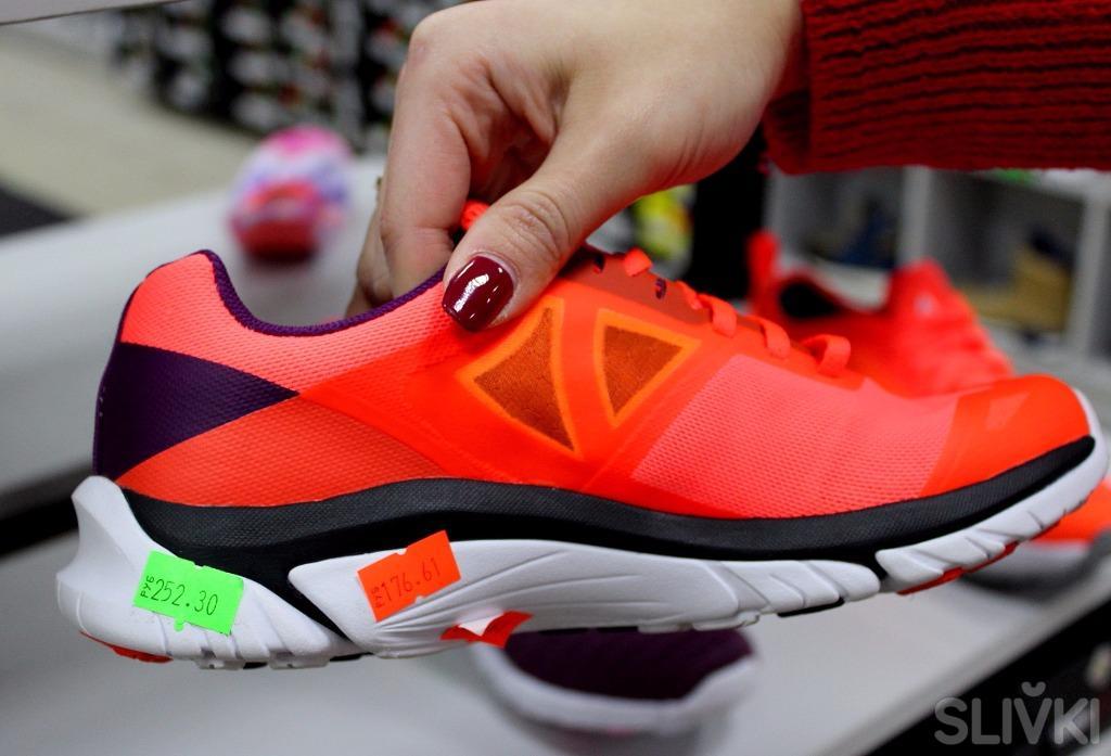Дисконт-центр Adidas Reebok: обзор спортивной одежды