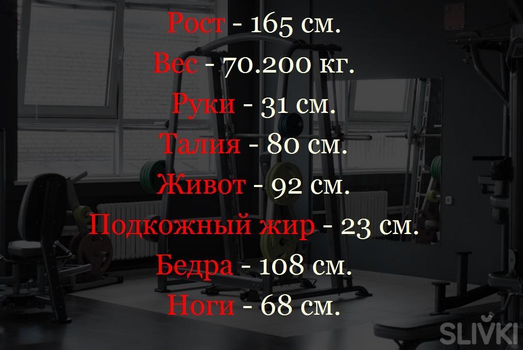 """SOS-похудение от """"Сливок"""". Часть I"""