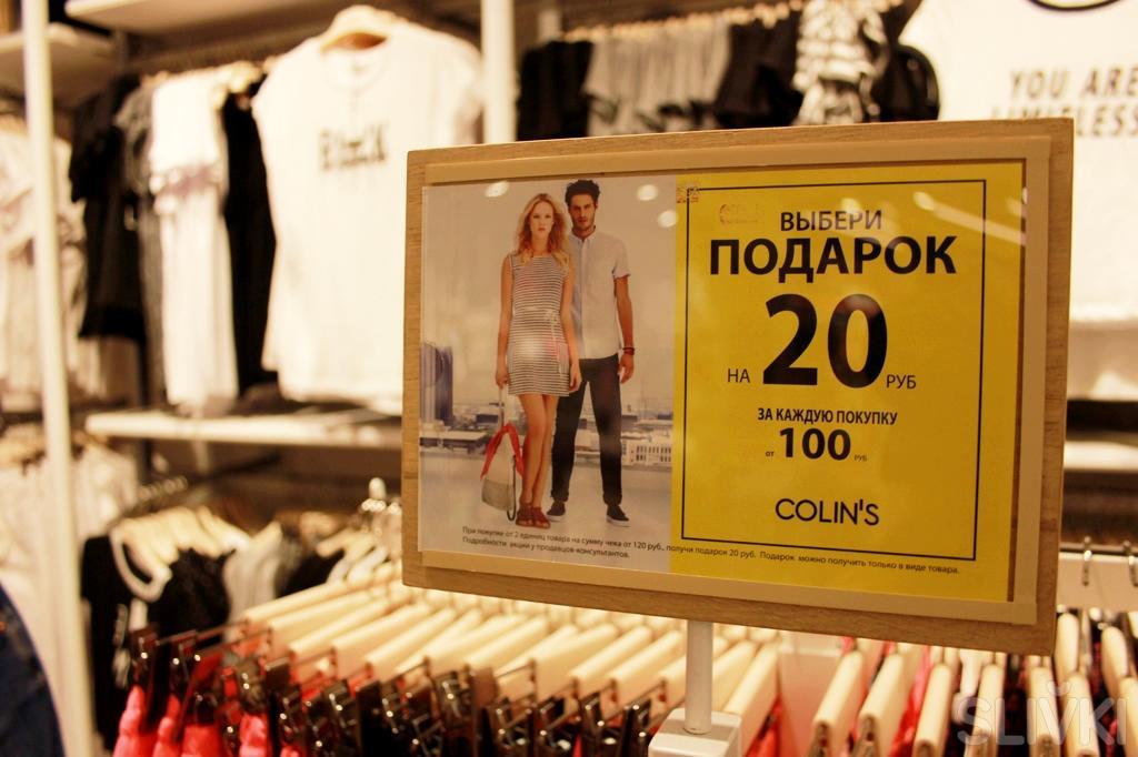 """Все о скидках в ТЦ """"Момо"""": без покупок не уйти!"""