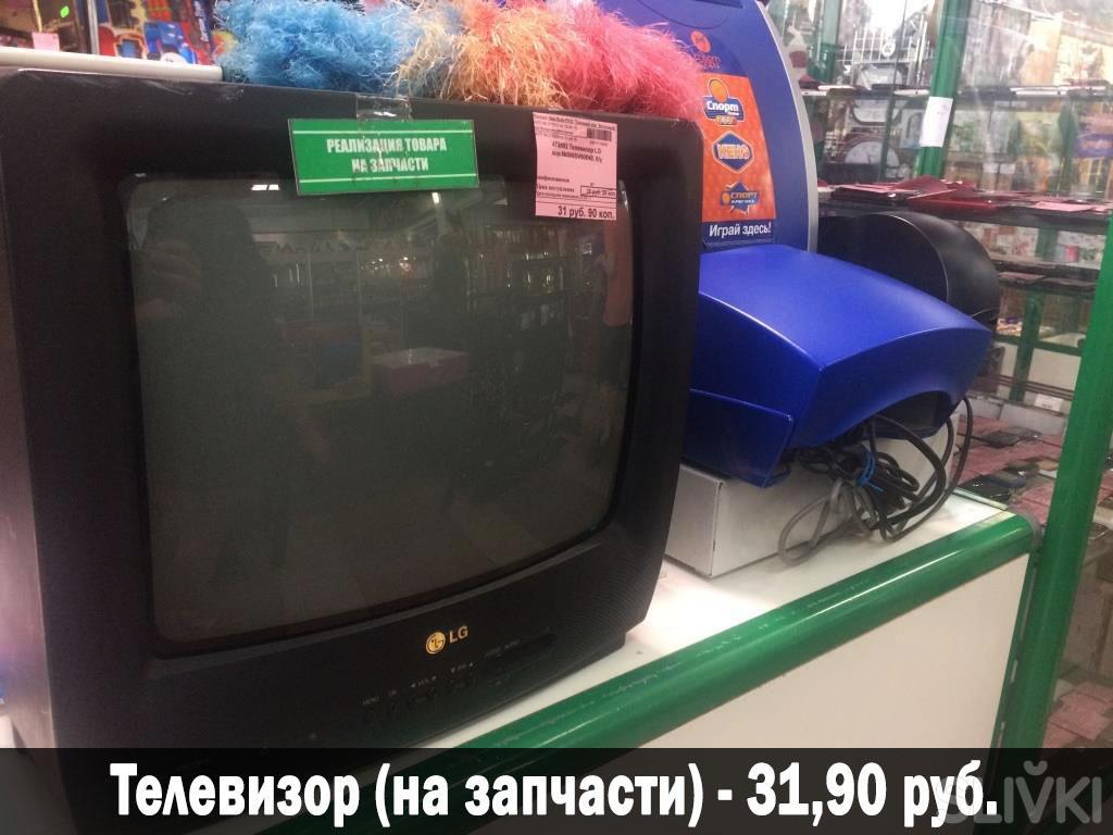 Конфискат на Жилуновича: H&M за 10 рублей?