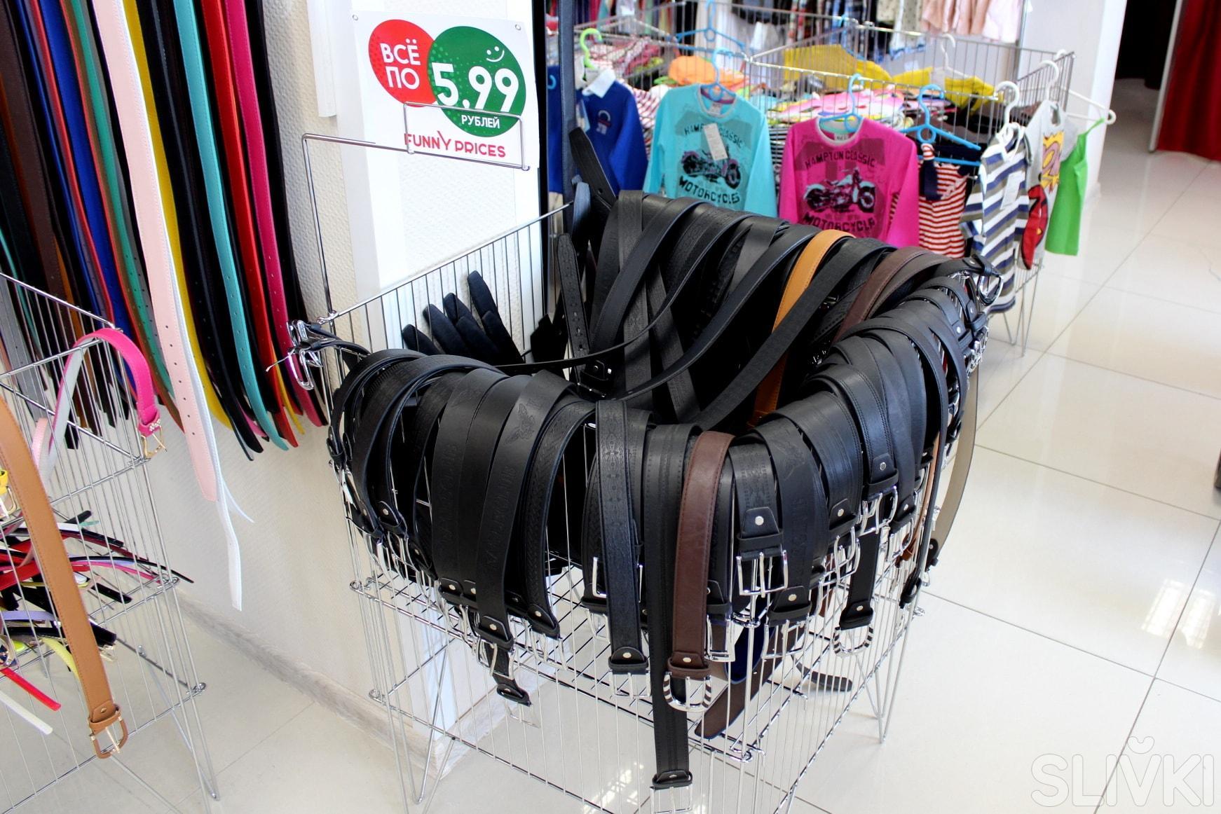 5 магазинов, где любая вещь за 5.99 руб!
