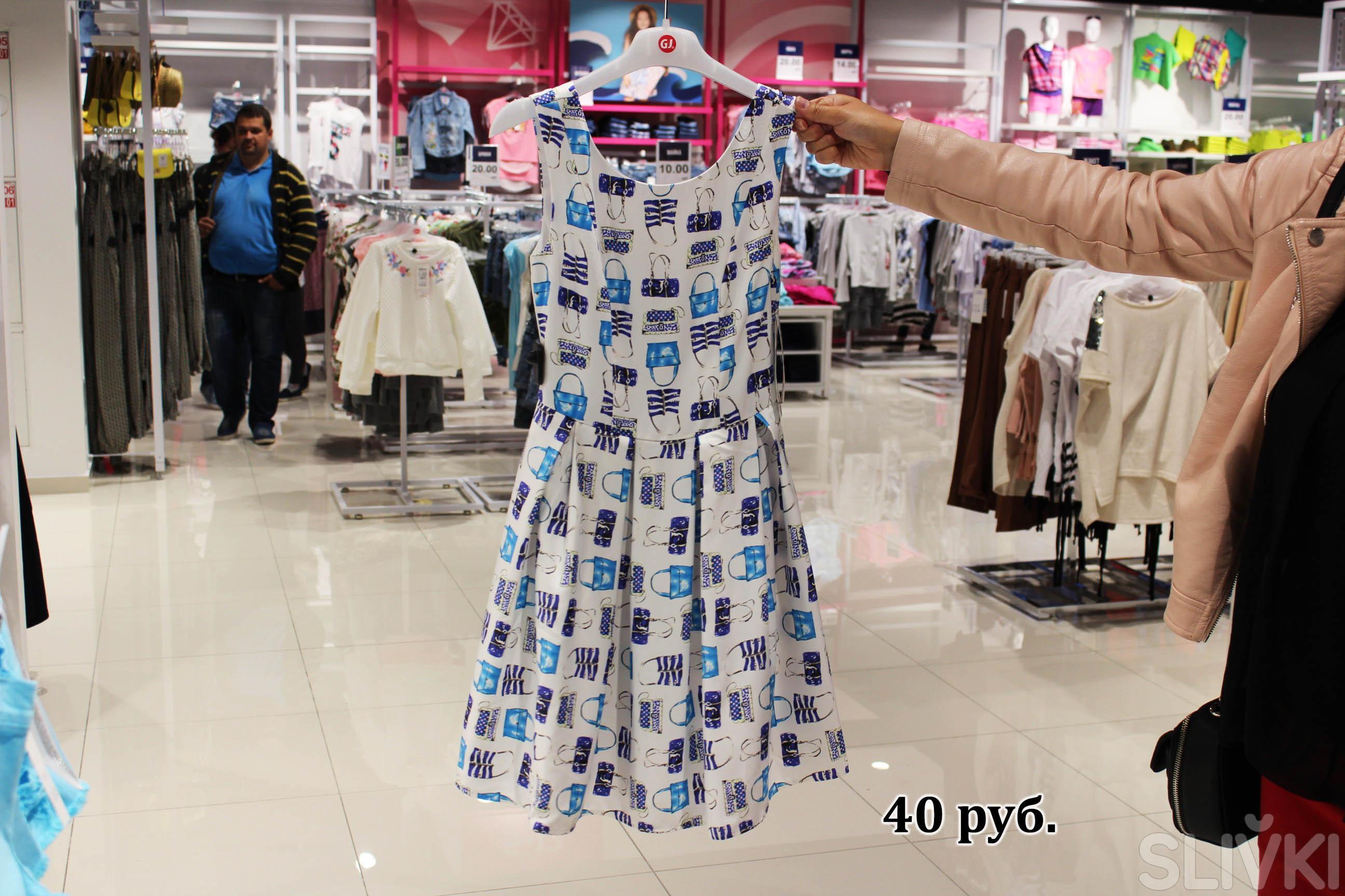 GLORIA JEANS уже в Минске! Стильно и дёшево.